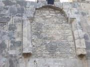 Zugemauerter Eingang einer Synagoge in Frankreich